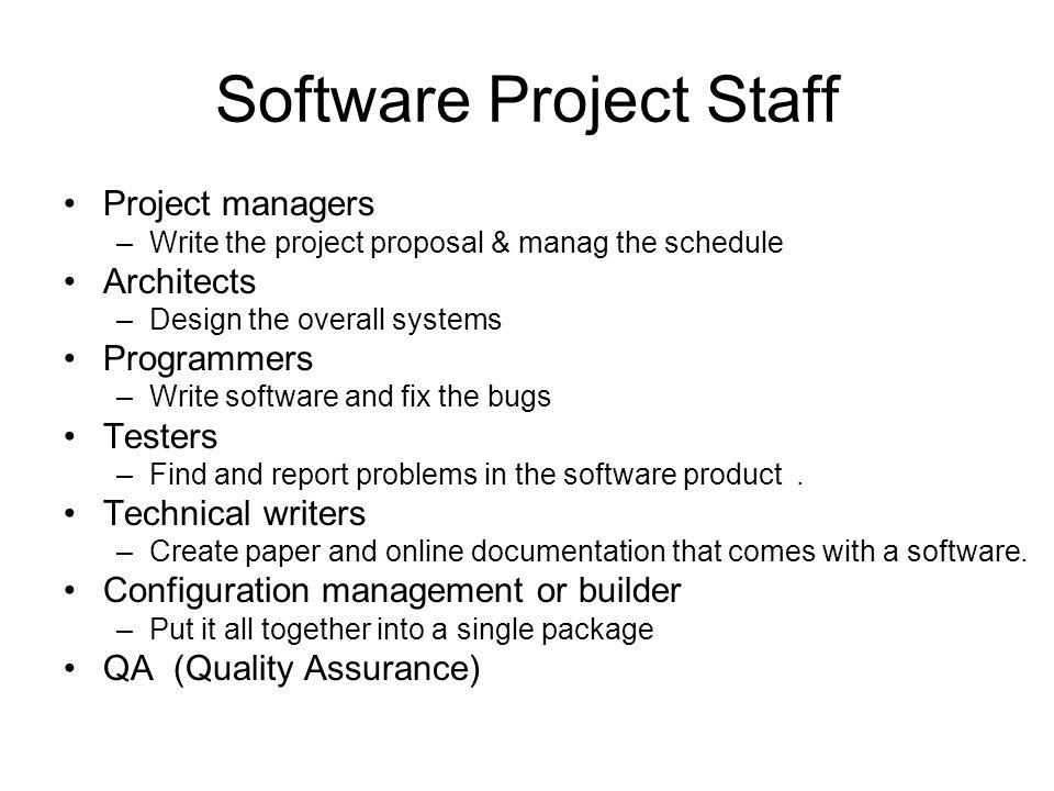 Chapter 2 Software Development Process Product Components