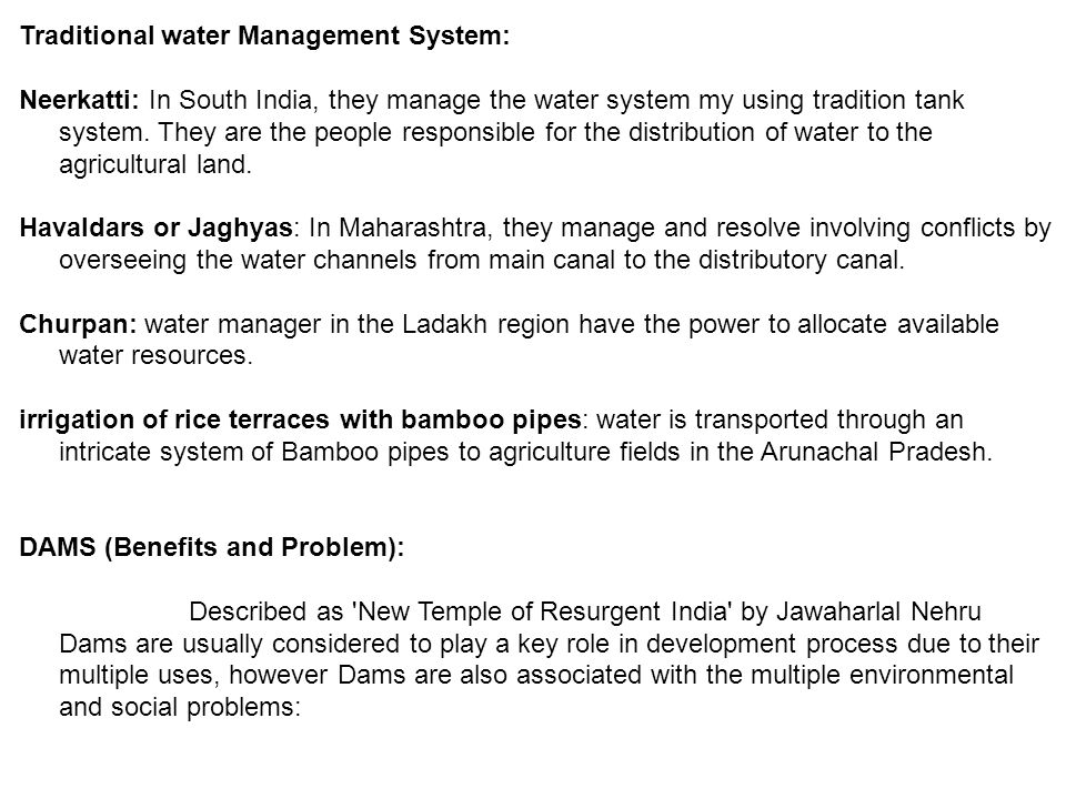 Traditional water Management System: Neerkatti: In South India, they manage the water system my using tradition tank system.