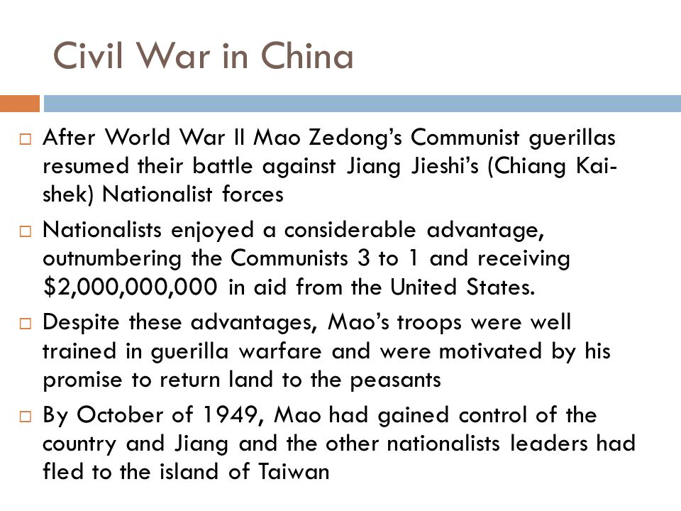 communists and civil war The ccp won the war because the party was focused in driving their ideology across to the people in conclusion, what allowed the communists to win the chinese civil war was that it was able to gain the mass support of the people, and was determined in fighting, while the nationalist troops were demoralized.