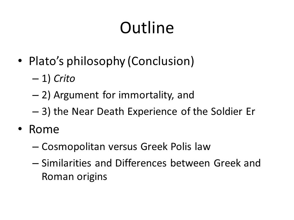 plato summary Plato, 427-347 bc, greek philosopher in 407 bc he became a pupil and friend of socrates after living for a time at the syracuse court, plato founded (c387 bc) near athens the most influential school of the ancient world, the academy, where he taught until his death his most famous pupil.