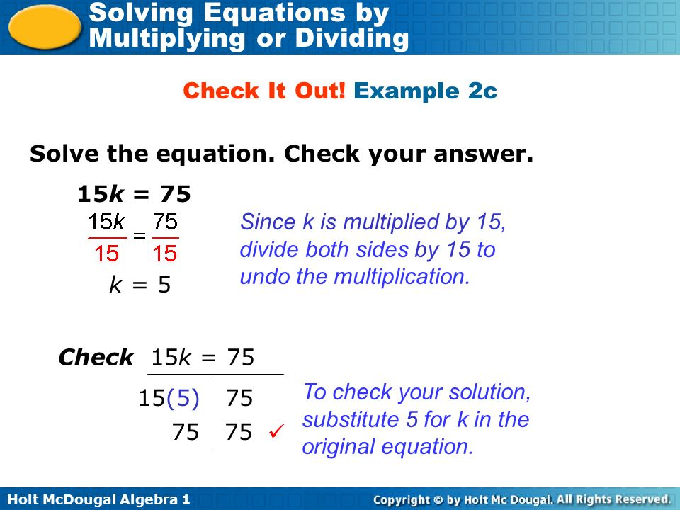 Holt McDougal Algebra 1 Solving Equations by Multiplying or – Holt Mcdougal Algebra 1 Worksheet Answers