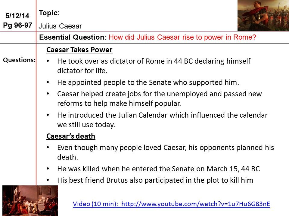 julius caesar outline essay Free essay on life and accomplishments of gaius julius caesar available totally free at echeatcom, the largest free essay community.