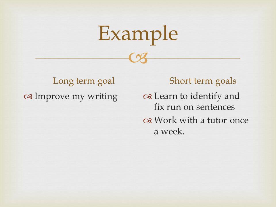 short term goals for work