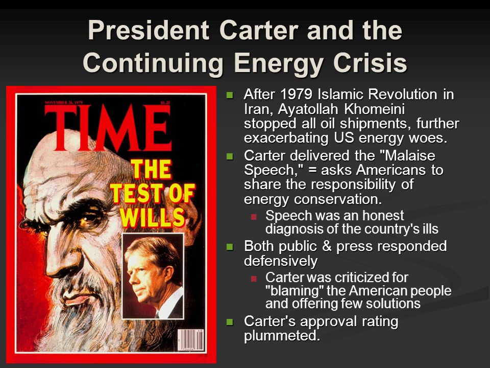 jimmy carter and the energy crisis Jimmy carter adn the energy crisis of the 1970s: the crisis of confidence speech of july 15, 1979, a brief history with documents [daniel horowitz] on amazoncom free shipping on qualifying offers.