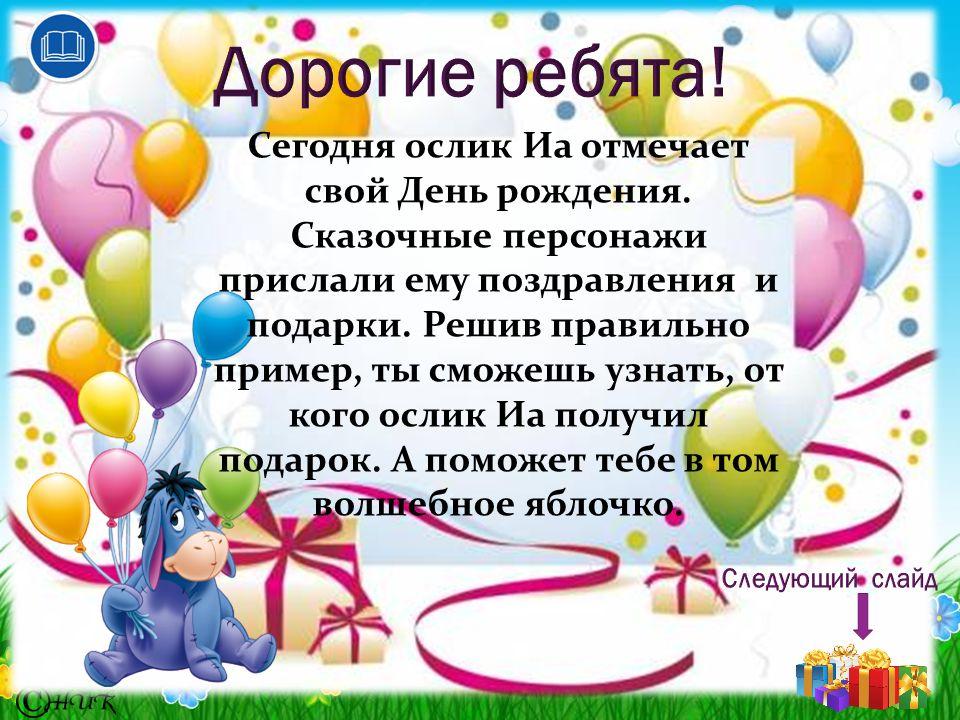 Сценка с днем рождения от новых русских бабок