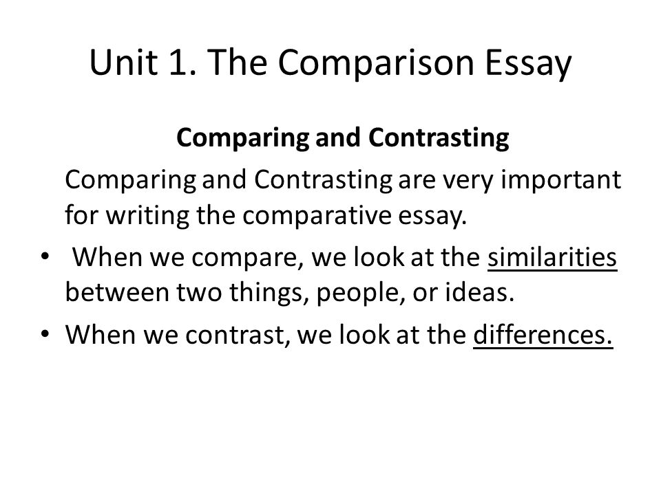 compare and contrast short story essay