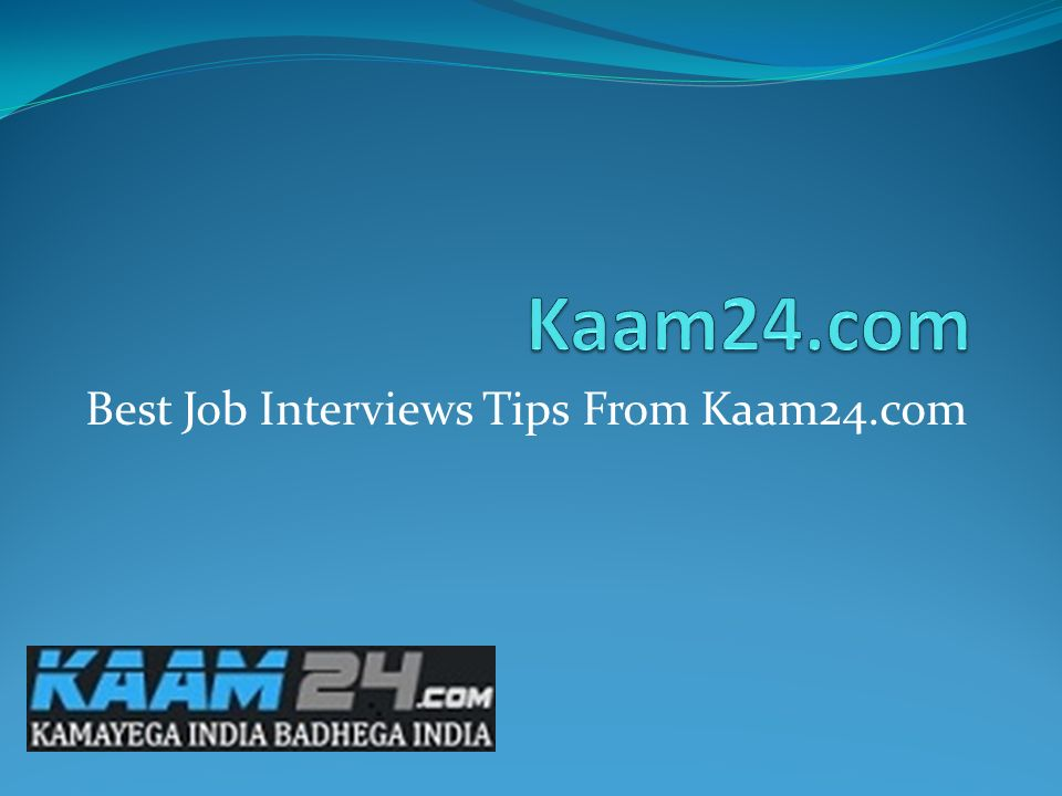 1 best job interviews tips from kaam24com - The Best Job Interview Tips You Can Get