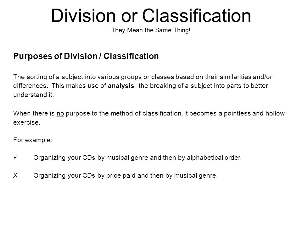 Classification And Division Essay Examples