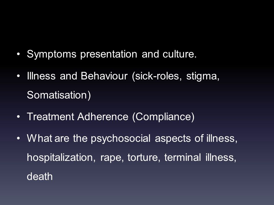 Symptoms presentation and culture.