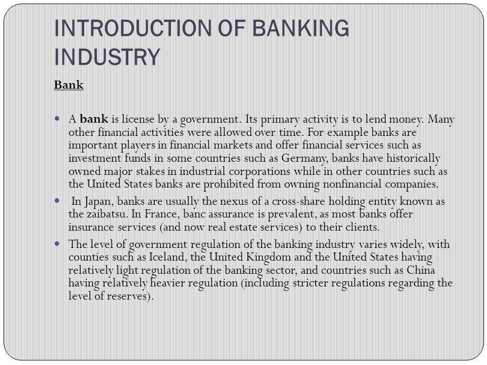 introduction to banking essay