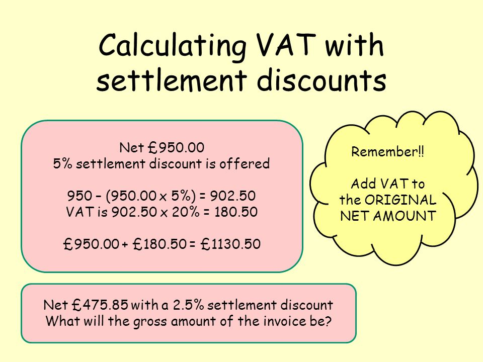 an introduction to vat