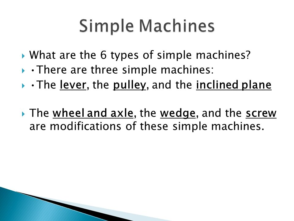 purpose of simple machines essay Fifth grade (grade 5) simple machines questions for your custom printable tests and worksheets in a hurry browse our pre-made printable worksheets library with a variety of activities and quizzes for all k-12 levels.