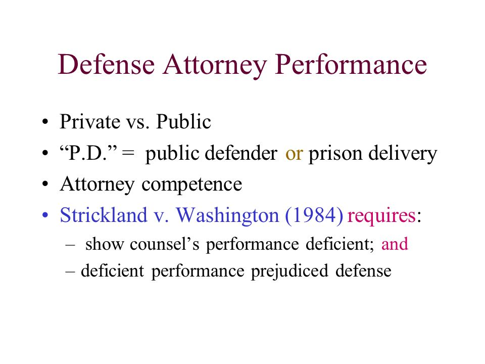private vs public defense