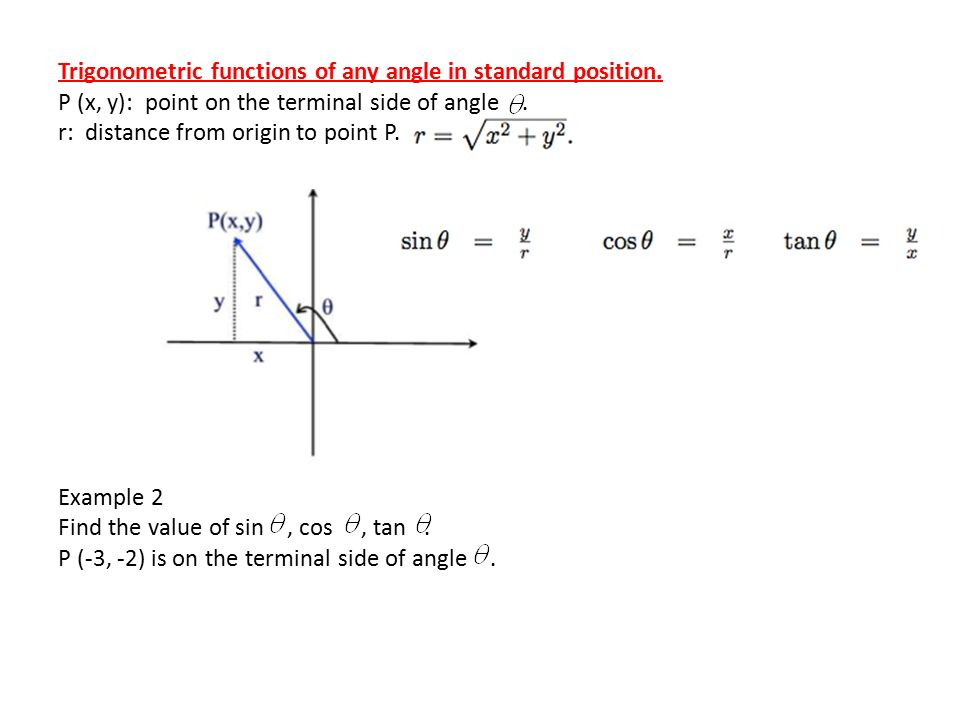 Objective: Finding Trigonometric Functions Of Any Angle. Warm Up