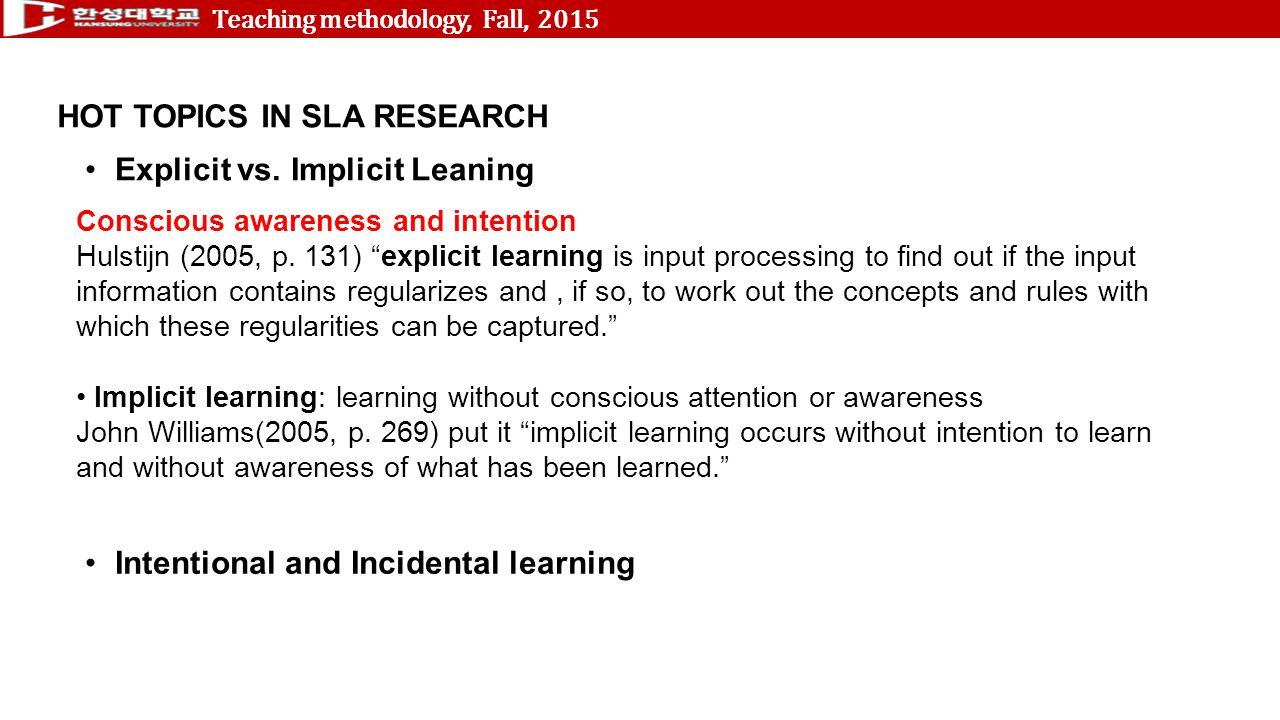 incidental and intentional learning