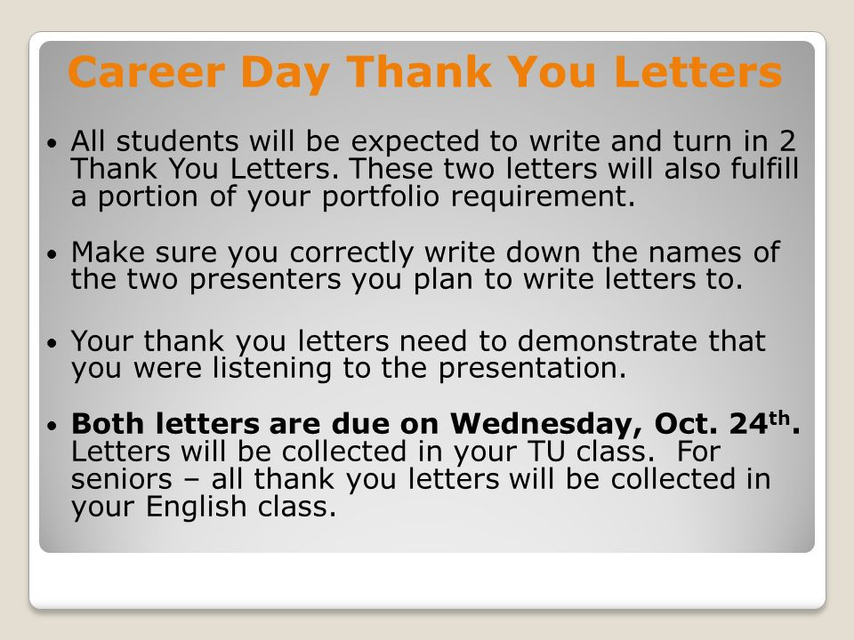 Tiger university a place where every individual has the power to 9 career day thank you letters expocarfo