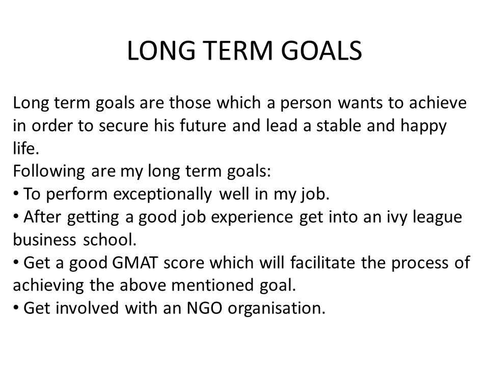 what are short term professional goals