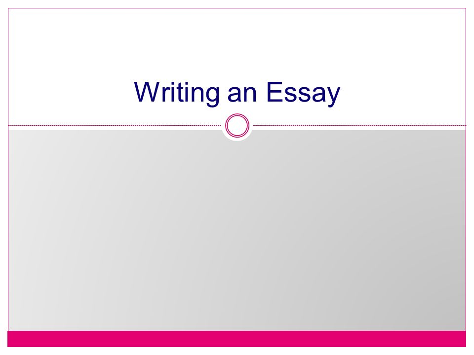 Interesting position for an essay?