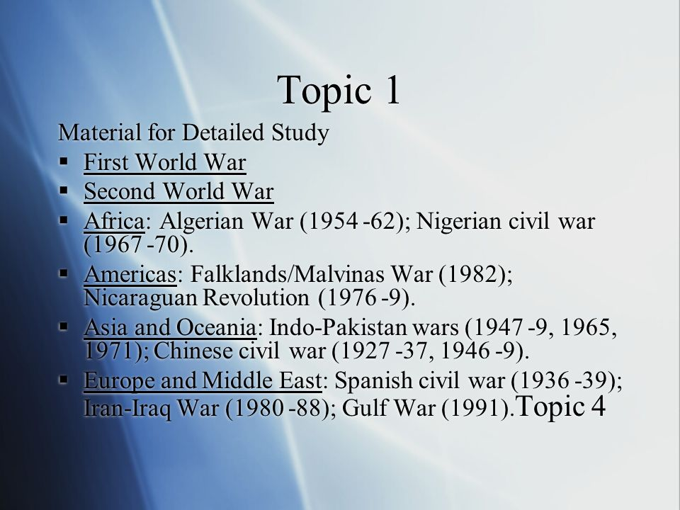 essay questions about world war 2 Challenge your students to go deeper in their studies of these leaders of world war ii from the united states, great britain, australia, canada, and new zealand.