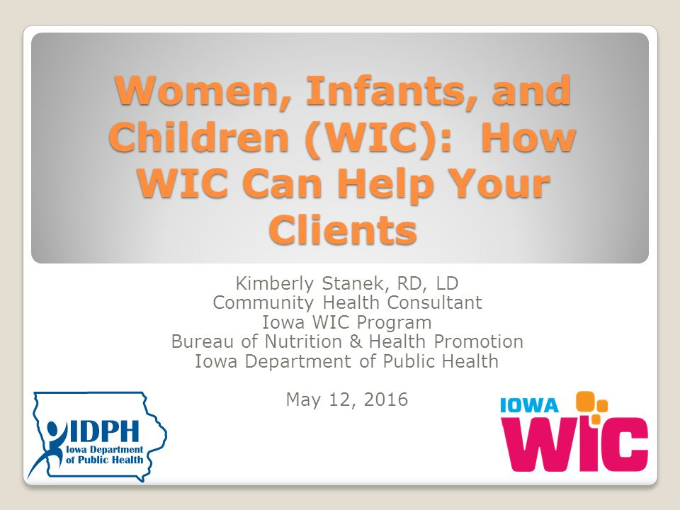 women infants and childrens wic program essay Child and adult care food program (cacfp) wic (women, infants and children) obesity rates have more than doubled in adults and children since the 1970's.