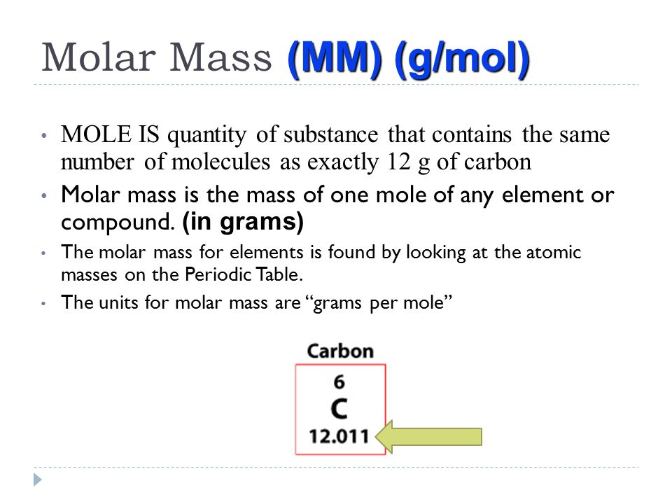 Lecture 5 the mole avogadros number the mole is used when were mm gmol molar mass mm g urtaz Gallery