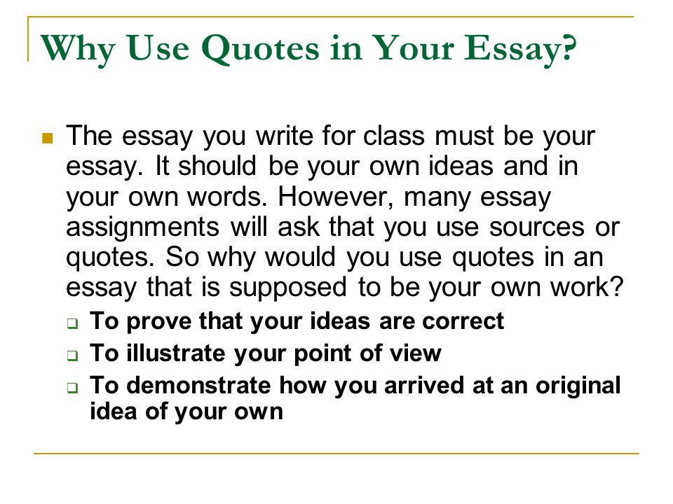 how do you start off an essay Before you start: pre-writing this was a really great detailed format of how to write a proposal essay i believe all college students need to read this.