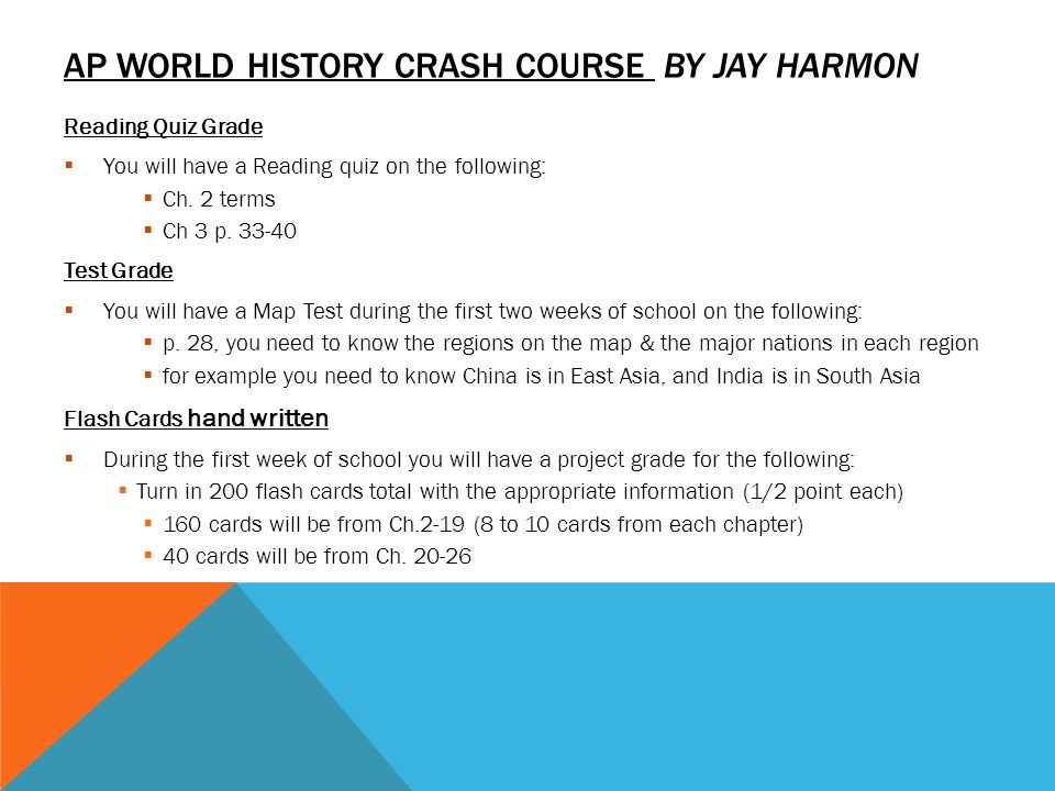 Ap world history summer assignment from ap world history crash 2 ap gumiabroncs Image collections