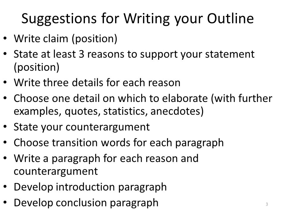 how to write a argumentative essay What is an argumentative essay argument essays seek to state a position on an issue and give several reasons, supported by evidence, for agreeing with that position this artical was really helpful for me because it shows the whole technique how to write an argumentative essay.