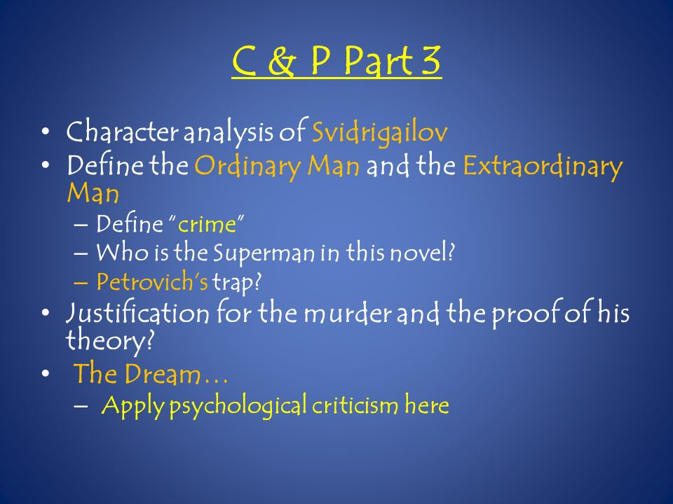an analysis of the characteristics of a stalker in criminal profiling Criminal profiling from crime scene analysis john e criminal profiling from cnme scene analysis behavioral and personality characteristics profiling.