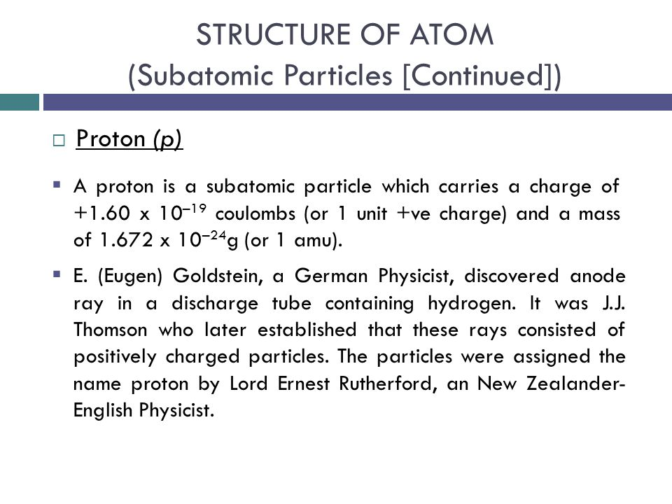 subatomic particles and the human buffer