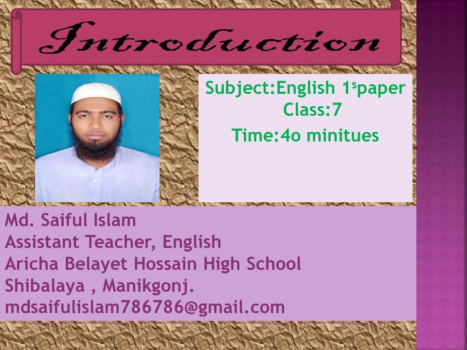 subjectenglish 1 s paper class7 time4o minitues md