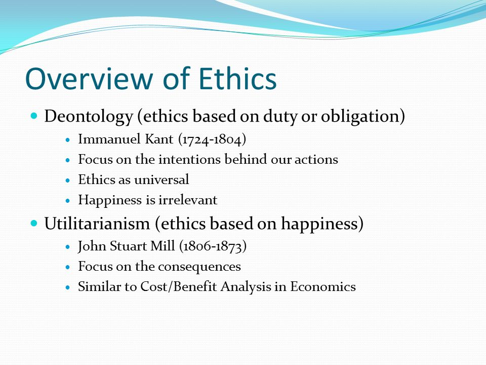 utilitarianism ethics and deontological ethics