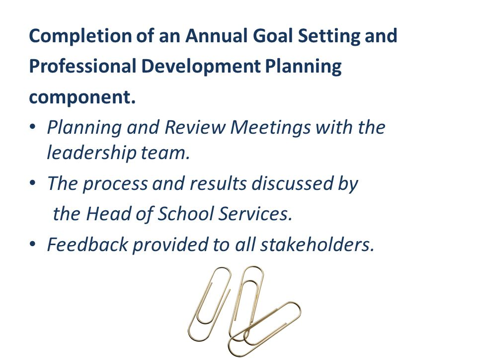Completion of an Annual Goal Setting and Professional Development Planning component.
