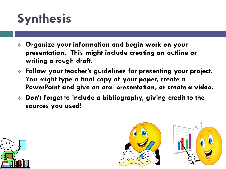 Free Precis Help Good Introduction For Essay Example Ust Thesis