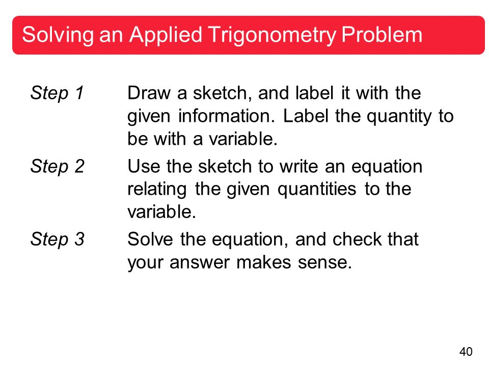 Solving Trigonometry Problems