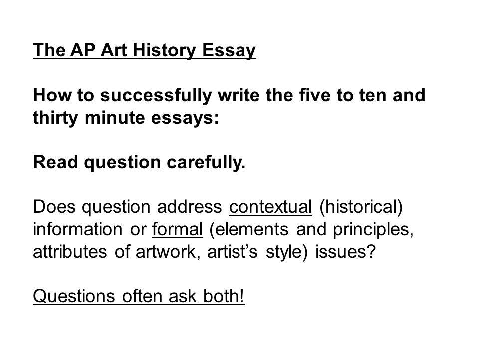 ap art history essay