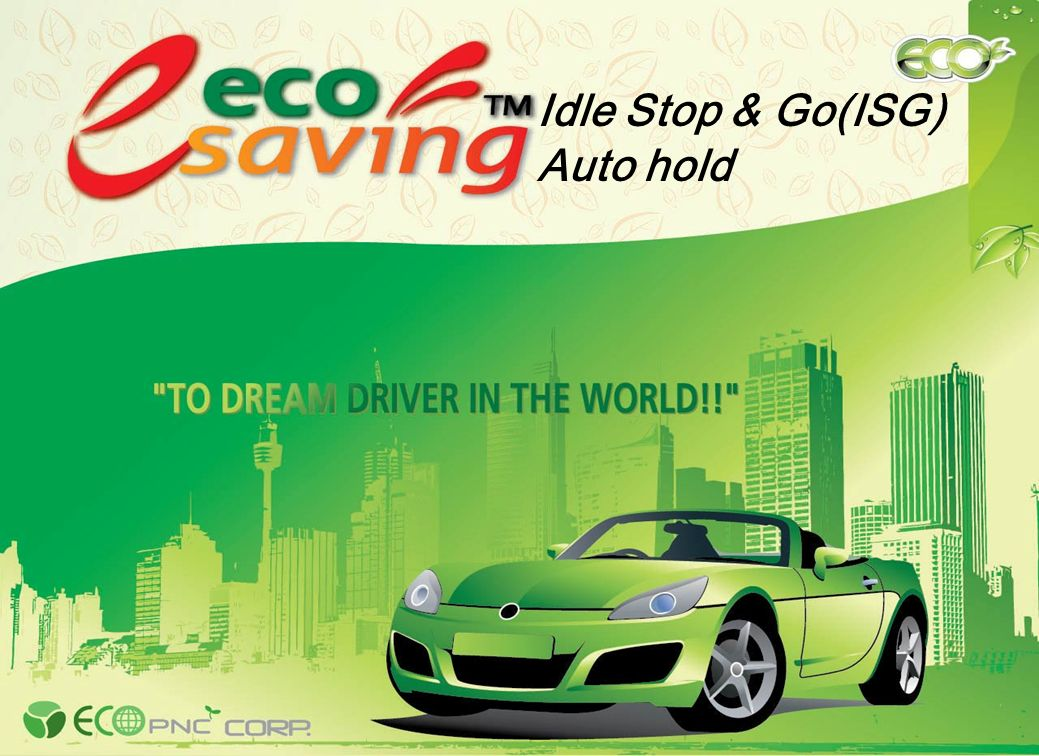 Idle Stop Go Isg Auto Hold Car Has Become An Essential In