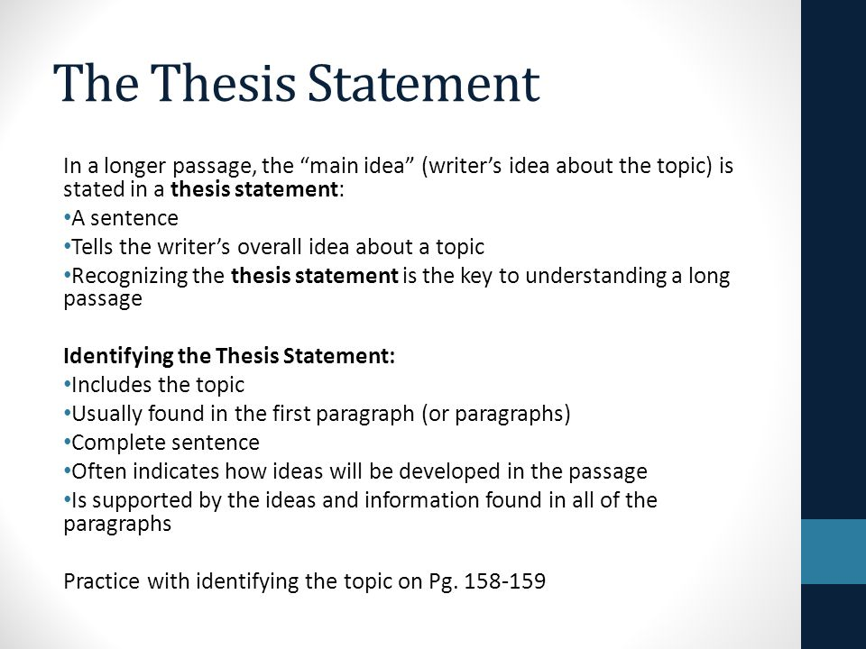 60 s thesis statement So i have to do a thesis paper and my topic is on the counter culture of the 60s i need to come up with a thesis statement soon and was wondering if anyone had any ideas or thesis statements they could give me.