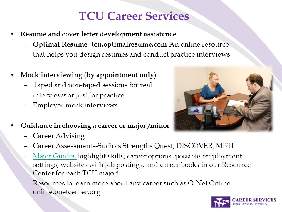 resume and career services