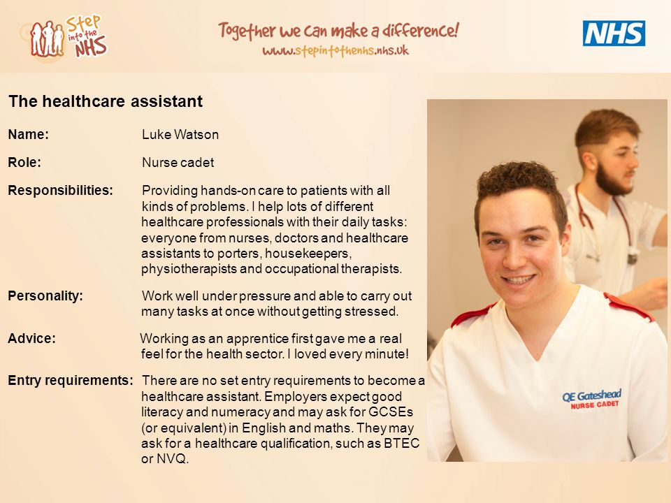 qualifications to be a healthcare assistant