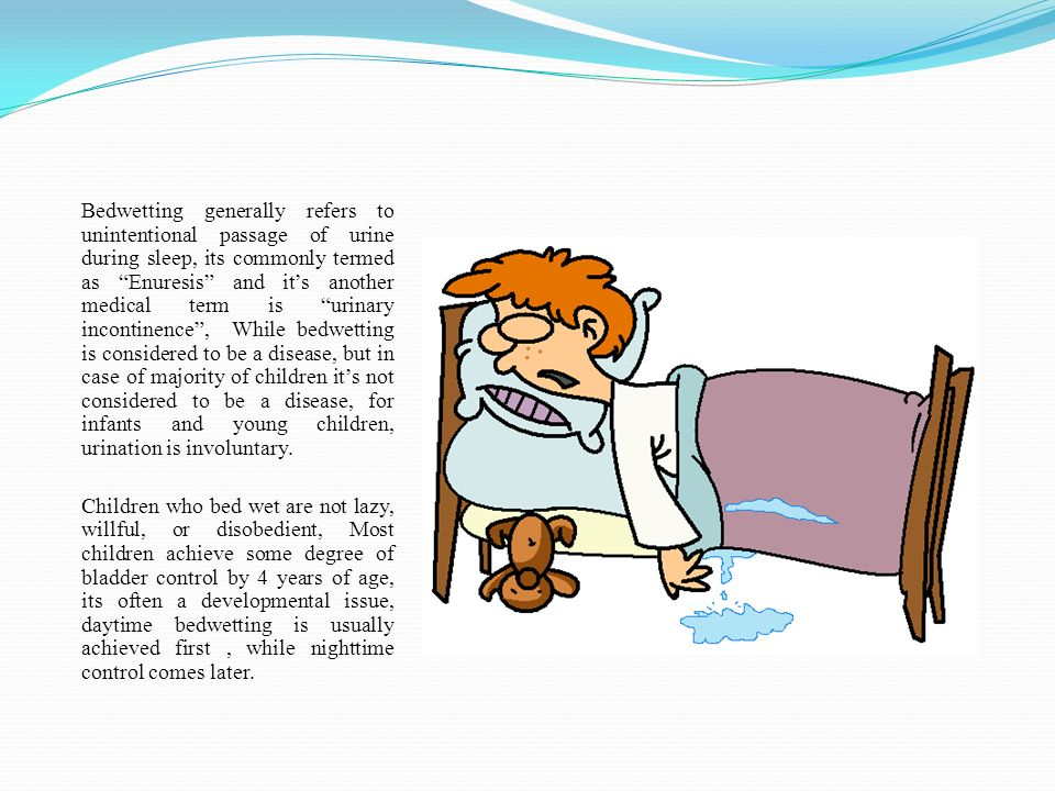 a study of enuresis the involuntary discharge of urine
