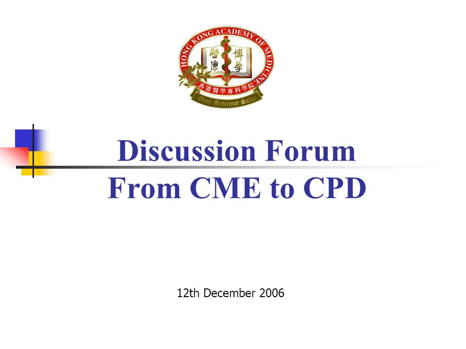 Discussion Forum From CME to CPD 12th December 2006