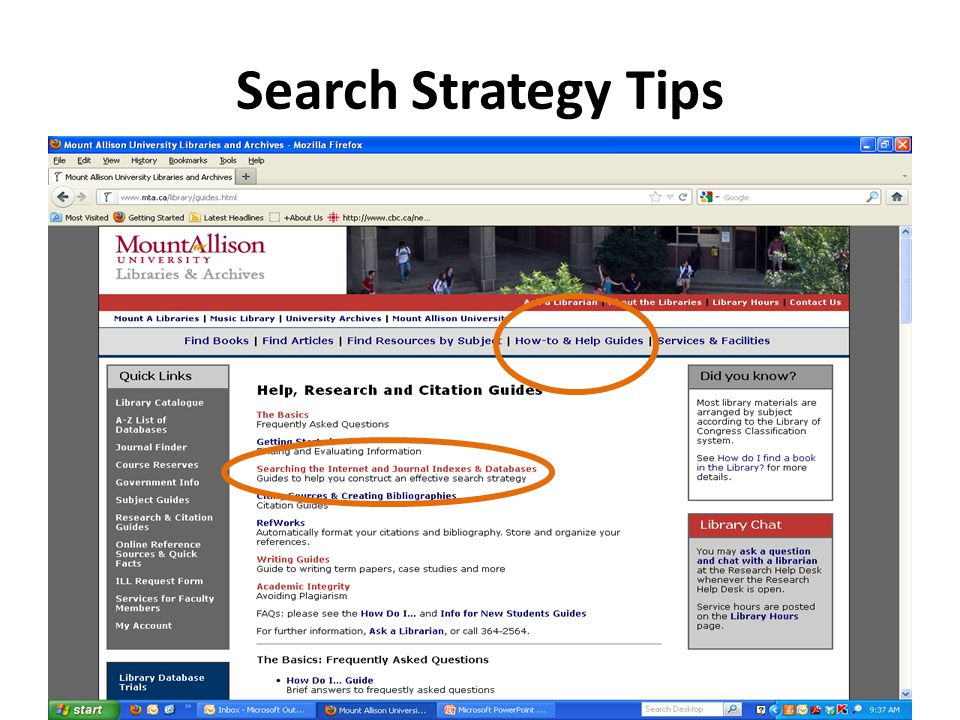 Search Strategy Tips