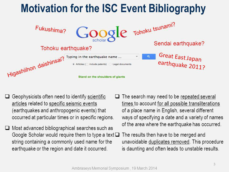What does the ISC Event Bibliography do.