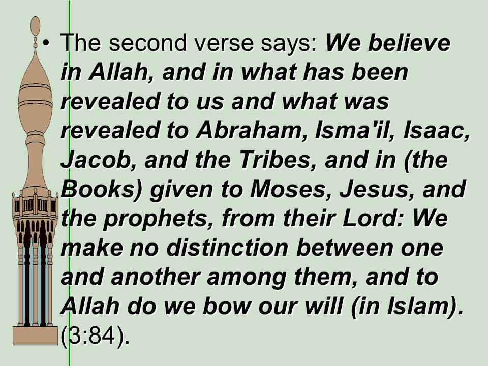 The second verse says: We believe in Allah, and in what has been revealed to us and what was revealed to Abraham, Isma'il, Isaac, Jacob, and the Tribe