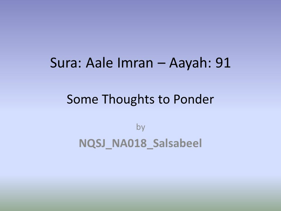 Sura: Aale Imran – Aayah: 91 Some Thoughts to Ponder by NQSJ_NA018_Salsabeel