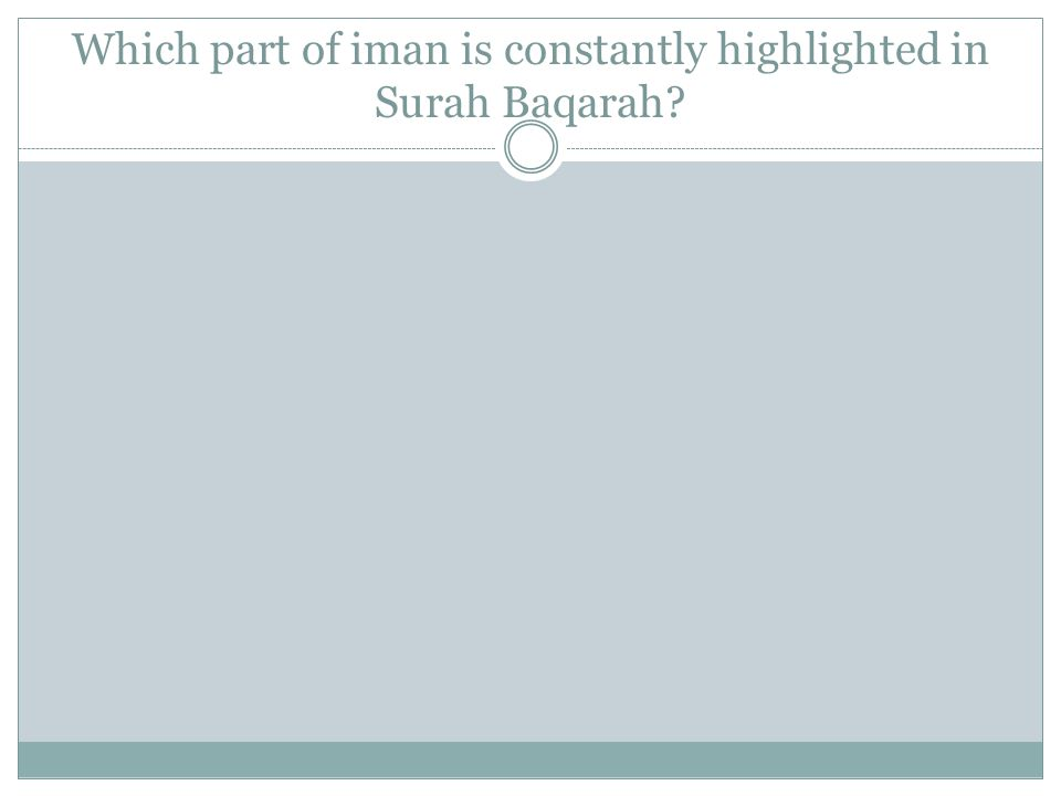 Which part of iman is constantly highlighted in Surah Baqarah?