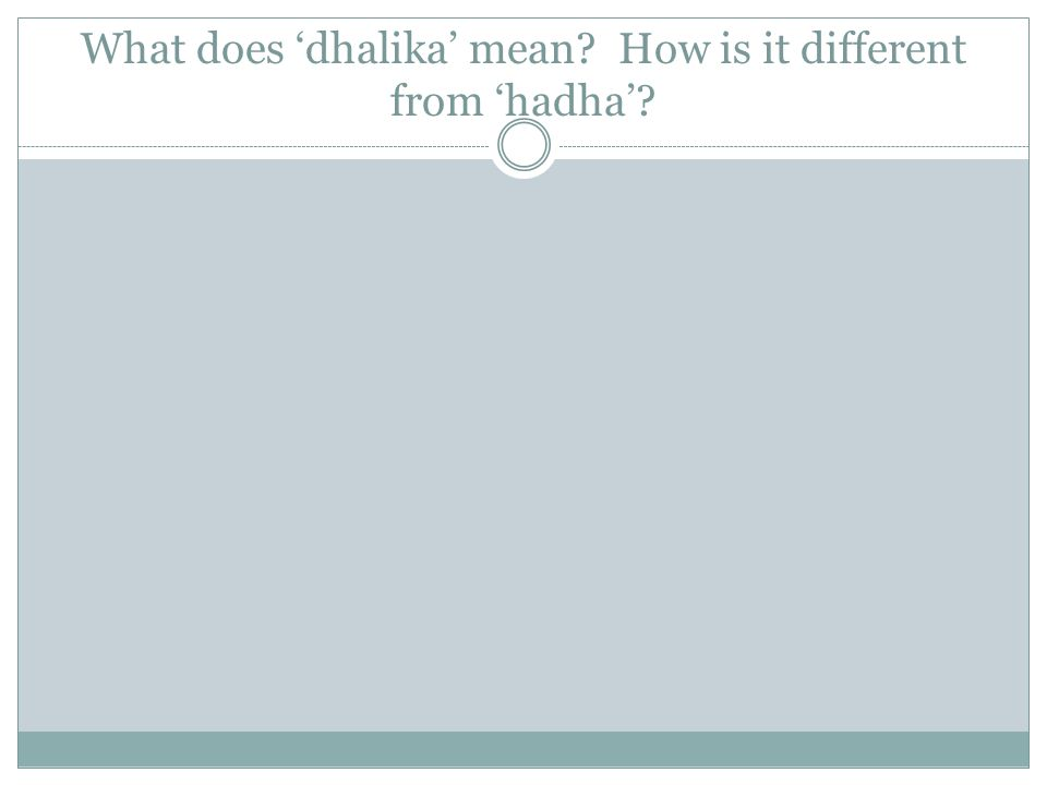 What does dhalika mean? How is it different from hadha?
