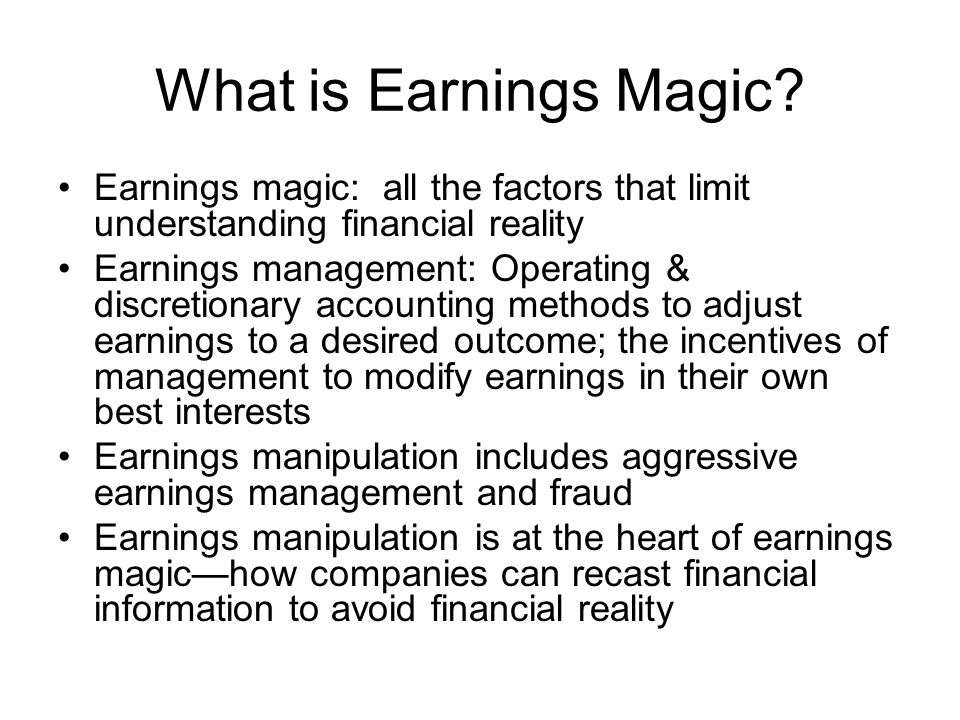 Pro Forma Earnings Companies may report pro forma earnings & claim these are more valid than net income These are non-GAAP numbers & usually presented by companies that are performing poorly to improve reported earnings Amazon.com was a master using pro forma earnings, until the company started making money based on GAAP These normally should be treated skeptically (or ignored)