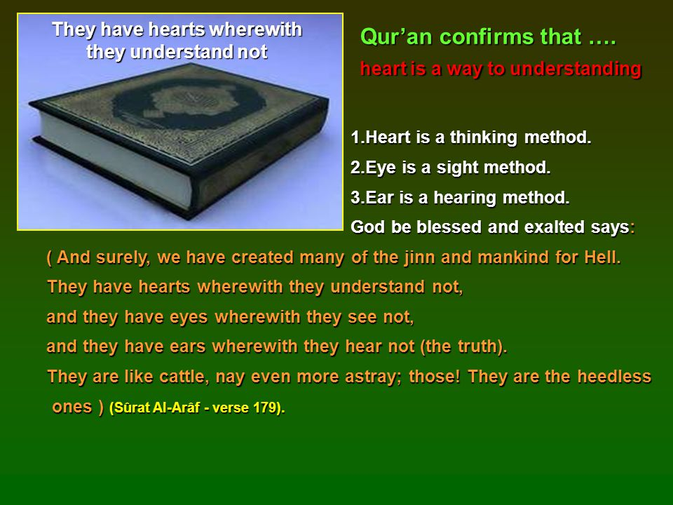 Quran confirms that …. heart is a way to understanding 1.Heart is a thinking method. 1.Heart is a thinking method. 2.Eye is a sight method. 2.Eye is a